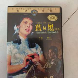 Preloved Chinese vcd