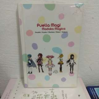 MOVING OUT SALE [Madoka Magica Notebook]