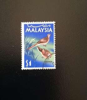 Malaysia 1965 National Birds Series $1 Used (0394)