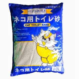 Pet Plus Cat Toilet Sand