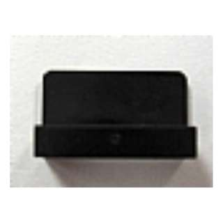 LEGO 4865b Black Panel 1 x 2 x 1 with Rounded Corners