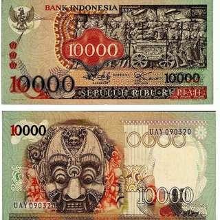 10000 10,000 Rupiah 1975 Barong Fine (+optional 1992)