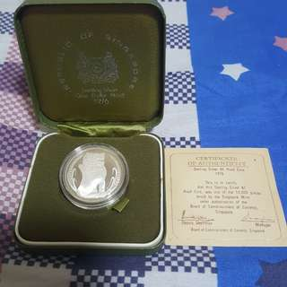 1976 SINGAPORE $1 MERLION SILVER PROOF COIN