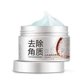 Face rice gel