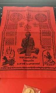 Lp Derm Phayant