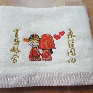 Embroidered towel, wedding gift