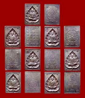 Set Phra 108 ká-naa-jaan prá-mong-kon-naam 7 má-hàa por ra-maa-jaan