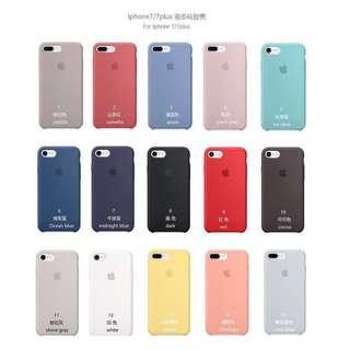 🚚 IPhone 6 7 8 X矽膠保護殼