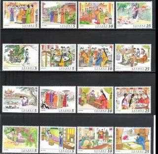 已截單 代購[台灣2014-2017紅樓夢]郵票全套共16張