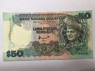 Rm50 duit lama