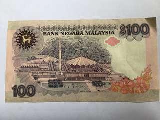 Rm100 duit lama