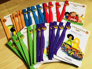 Milly Molly children's classic story books - Mandarin Chinese 开心的米莉茉莉