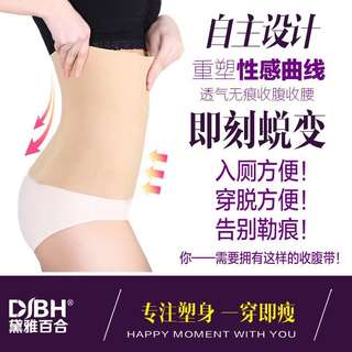Daiya Lily Postpartum Weight Body Corset Tie Belly Maternity Confinement