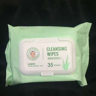 Miniso Aloevera Cleansing Wipes 35 sheets