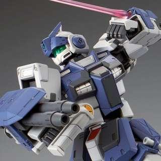 Pre-order: MG 1/100 GM Dominance