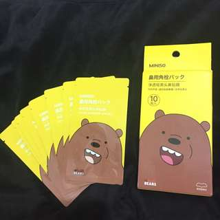 Miniso we bare bears grizz nose pore pack