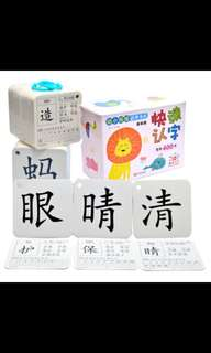 Chinese word flash card (pre-order)