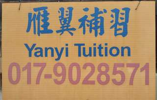 Tuition services (Home Based)