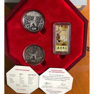 2003 Lunar Series Coin Set (2)
