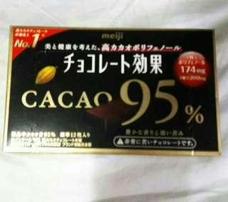 MEIJI CACAO 95%