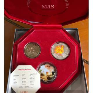 2005 Lunar Series Coin Set (2)