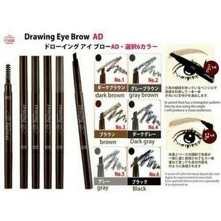 Etude - Drawing Eye Brow/ eyebrow 💕