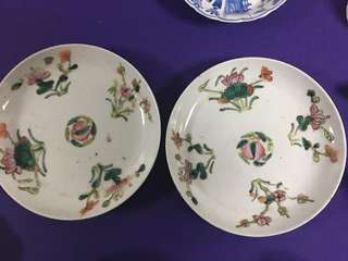 Old plates, 1 pair