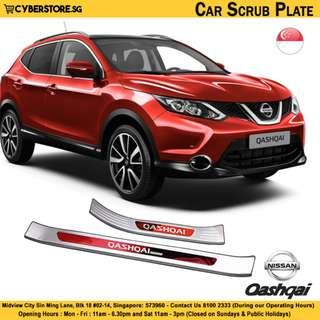 Nissan Qashqai Sill Scuff Plate X-Tronic CVT