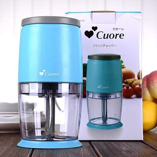 Japanese Cuore Multifunctional Food Mixer