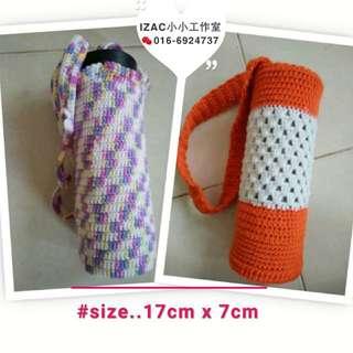 Crochet Water Bottle Bag