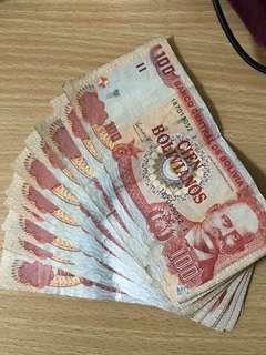 玻利維亞幣