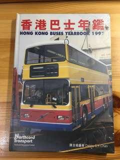香港巴士年鑑1997
