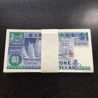 Singapore $1 Ship UNC stack banknotes