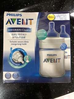 BNIP Avent Classic Bottles - Twin Set