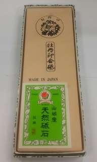 Japan whetstone/batu asah grit 6000