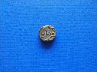 Old Kutch India Empire coin AH 1259-62 Dokdo indot