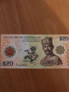 新加坡 汶萊 40 週年紀念鈔