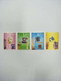 Macau stamps Vintage Telephone