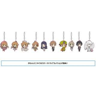 [PO] CCS Rubber Strap Collection