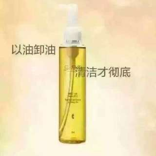 Sei Bella make up remover (oil base but not oily at all)