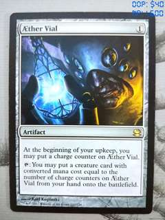 MTG Aether Vial