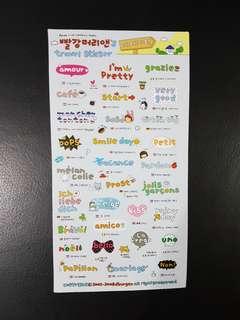 BN Travel Stickers (Design 2)
