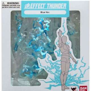 A set of Tamashii effects blue and yellow