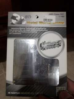 3D Metal Puzzle Very rare