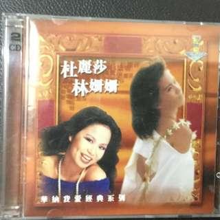 Teresa /sandy the best 2CD