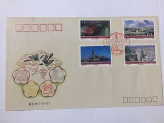 Prc china T152 construction fdc