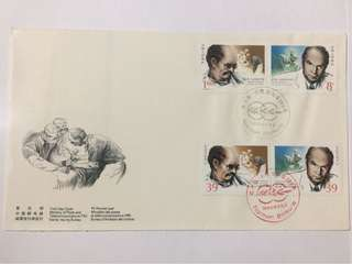 Prc china J166 Birth of Norman Bethune joint issue fdc