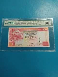 1999年滙豐4號