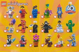 Lego Minifigures Series 18 - set of 16 (exclude Police Officer)