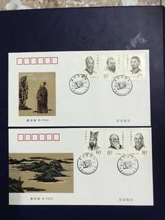 China stamp-2000-20 B-FDC